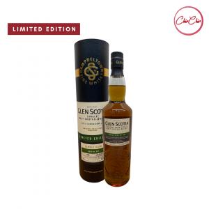 Glen Scotia Campbeltown Single Malt Scotch Whiskey Single Cask No. 659